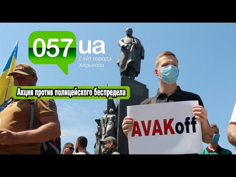 Новости Харькова: Харьковский митинг в поддержку политических заключенных
