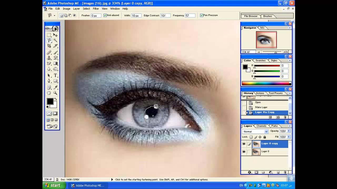 Adobe photoshop 7.0 1 me