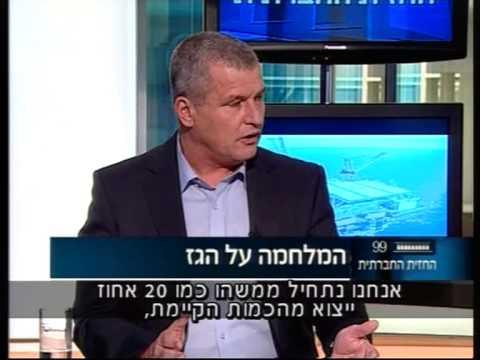 Israeli gas exports - debate with Gadi Levin, Amir Peretz, Micky Rosental