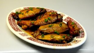 Braised Chicken Wings : Szechuan Style : Authentic Chinese Cooking.