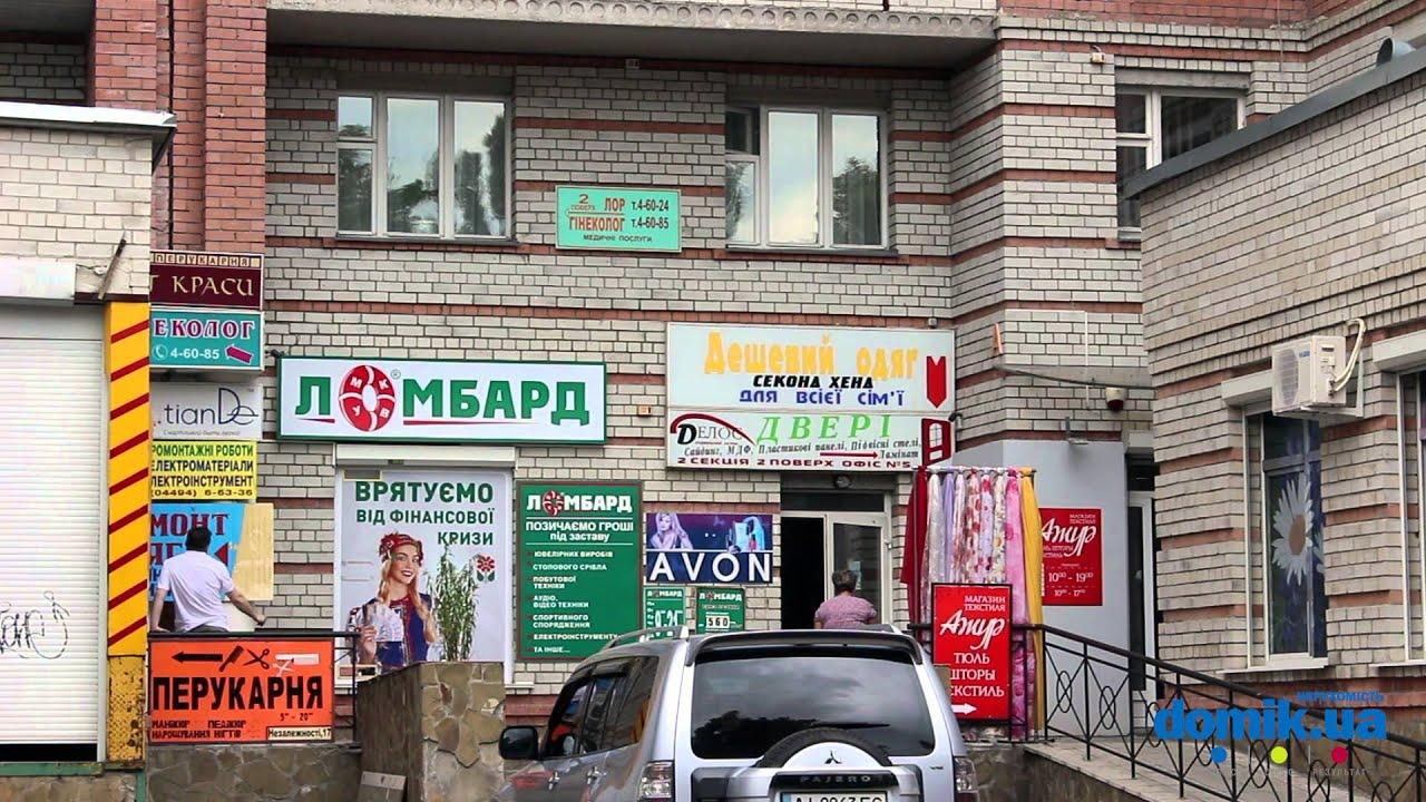 1.4. #Семиполки - #продам #участок в #Броварском районе - YouTube