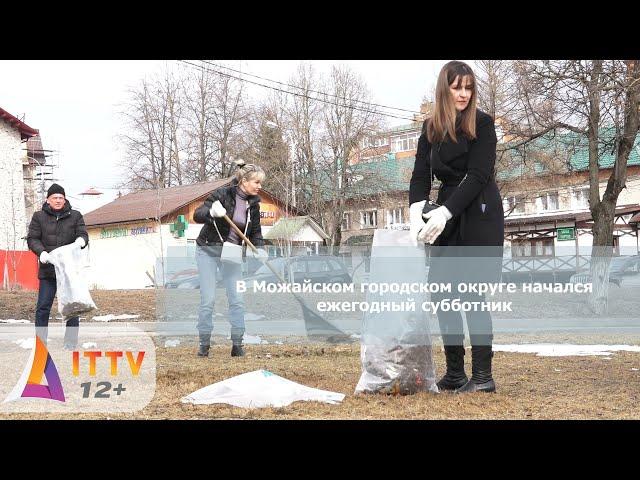 Не дайте городу утонуть в мусоре!