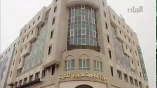 تقرير عن تاريخ انشاء بورصة قطر