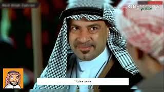 خالك عرفات تعبان ومحجوز فى مستشفي ام المصريين 😅😂