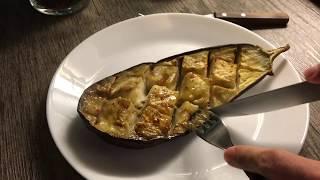 Как приготовить самый вкусный баклажан в жизни