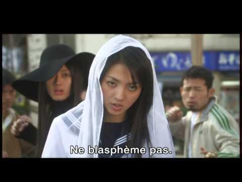 Love Exposure bande-annonce VOSTFR par www.eastasia.fr