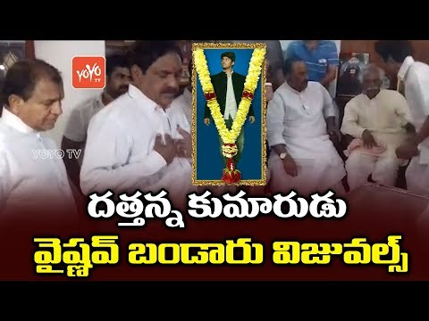 Dattatreya's Son Vaishnav Bandaru Visuals @ Home | BJP MP Bandaru Dattatreya | YOYO TV Channel