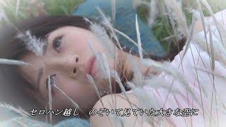 村下孝蔵 - 少女