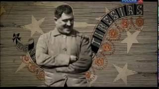 Неистовые модернисты(4)Чародеи с Монпарнаса.1920-30.recоrd