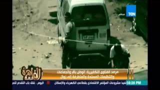 مرصد الإفتاء بيان الإخوان عن رابعة يؤكد تعطشها للسلطة