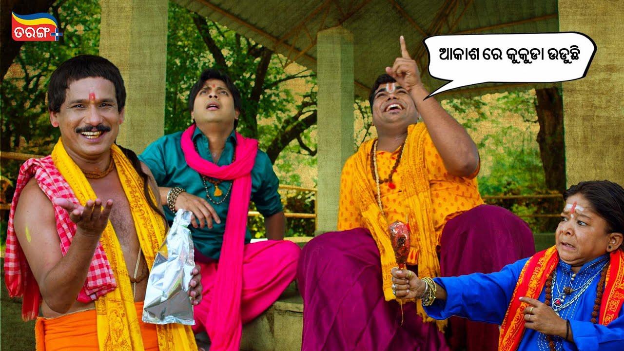 Comedy Scene | ଆକାଶରେ କୁକୁଡ଼ା ଉଡୁଛି | Sundergarh Ra Salman Khan | Best Odia Comedy | Watch Now