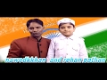 Download happy REPUBLIC DAY DAY vijay vishwa tiranga pyara by nawedkkhan MP3 song and Music Video