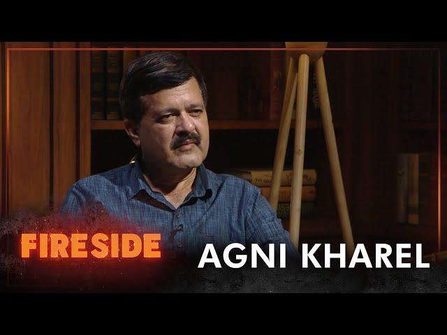 Agni Kharel (Leader, CPN UML) - Fireside   13 September 2021