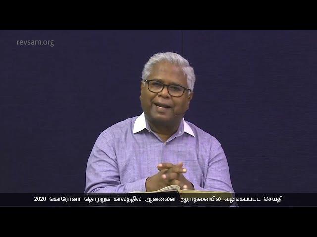 AFT Church | Nambikkai TV - 29 JUL 21 (Tamil) | Sam P. Chelladurai