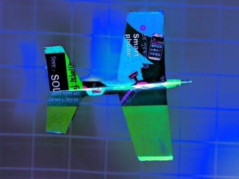 A Amazing Paper #Helicopter and #Aircraft  How to make this paper Helicopter