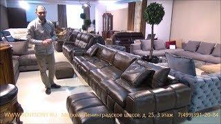 """Видео обзор: Модульный Диван """"Марчелло"""" с Пуфами, натуральная кожа"""