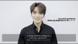 فيديو تحية افتتاح قناة جيجونغ كيم على يوتيوب!❤