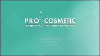 Володимир Пірус в гостях у клініки Pro Cosmetic. Пластичні хірурги України.