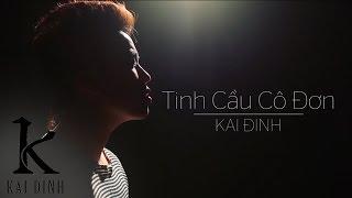 Tinh cầu cô đơn - Kai Đinh