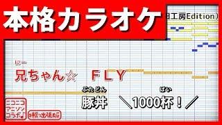 【空耳カラオケ】マジLOVEレボリューションズ(うたのプリンスさまっOP)(ST☆RISH)【野田工房cover】
