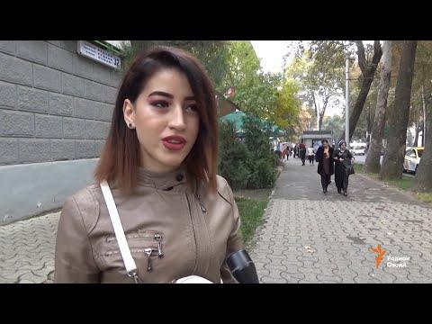 Ахбори Озодӣ аз 21-уми ноябри соли 2019
