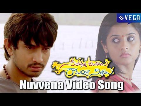 Seethamma Andalu Ramayya Sitralu Movie | Nuvvena Video Song