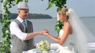Свадьба в бирюзовых тонах. Сергей и Анастасия Кейт