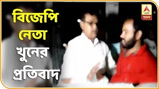 TMC MLA visits BJP workers