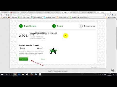 КАК МОЖНО ЗАРАБОТАТЬ ДОМАиз YouTube · Длительность: 3 мин36 с