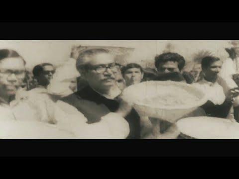 বঙ্গবন্ধু সাধারণ থেকে অসাধারণ হয়ে উঠেছিলেন! | স্মরণে বঙ্গবন্ধু | Sheikh Mujibur Rahman