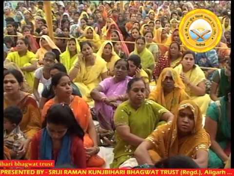 SHRADHEY SHRI ANAND KRISHNA THAKUR JI - SRIJI RAMAN KUNJBIHARI BHAGWAT TRUST, ALIGARH - 2