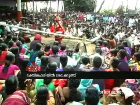 'Devakoothu' woman Theyyam in Kannur : Chuttuvattom News