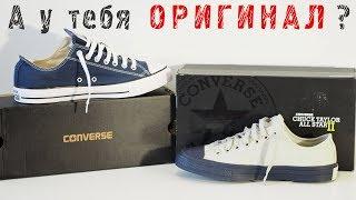 Обзор кед Converse All Star I и II