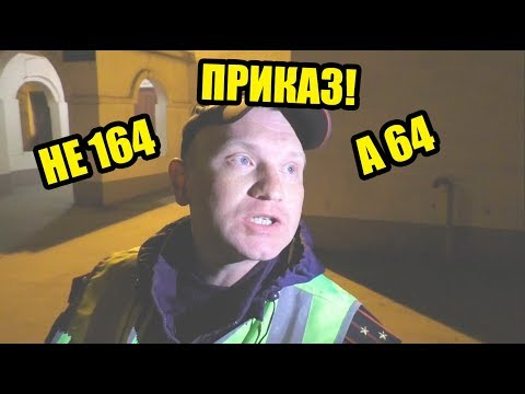 ПОЯВИЛСЯ НОВЫЙ ПРИКАЗ МВД | ЛИЦО ОТ КАМЕРЫ УБИРАТЬ