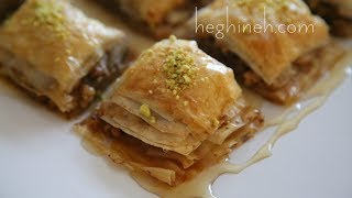 Homemade Baklava Recipe - Փախլավա - Հեղինե (in Armenian)