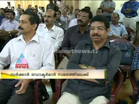 Govt. doctors in Kerala goes on strike: Govt. released diasnone notice