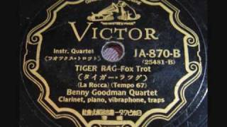 Tiger Rag タイガー・ラグ Original Dixieland Jazz Band オリジナル・...