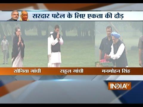 Sonia Gandhi, Rahul, Manmohan Singh, President Mukherjee Pay Tribute to Indira Gandhi