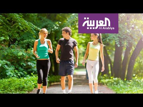 صباح العربية | لتحسين الاقتصاد مارس رياضة المشي!  - 11:54-2019 / 11 / 7