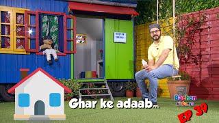 Bachon Ki Dunya | Season 1 | Episode 39