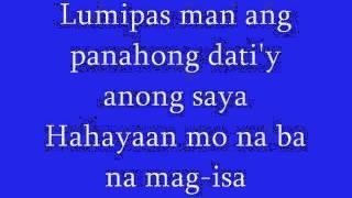 april boys ikaw pa rin ang mamahalin with lyrics
