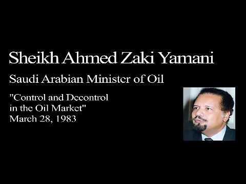 Landon Lecture | Sheikh Ahmed Zaki Yamani - audio only