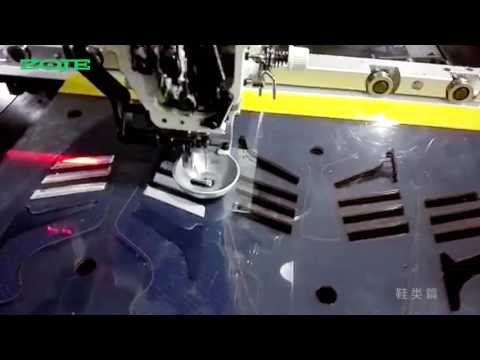 INTELLIGENT AUTO PATTERN SEWING MACHINE ( THE FOOTWEAR )