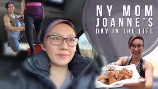WORKDAY DAY IN MY LIFE AS TRAINER VLOG | FOLLOW ME AROUND | 뉴욕 트레이너 일상 브이로그 | 출근준비부터 퇴근후 저녁식사까지
