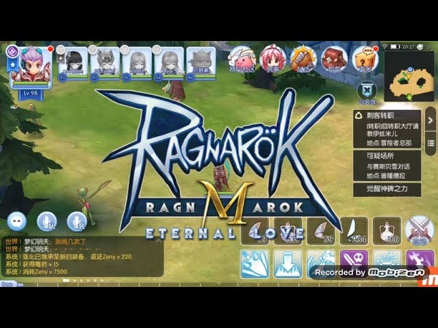 Ragnarok M: Eternal Love Class Simple Guide – Thief Skill