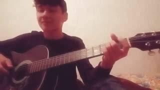 Хиты на гитаре