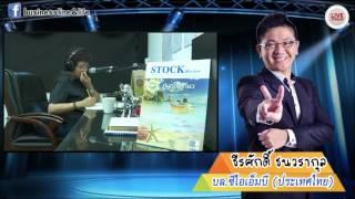Business Line & Life 11-01-60 on FM.97 MHz
