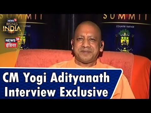 CM Yogi Adityanath Interview (Exclusive) at #News18RisingIndia Summit