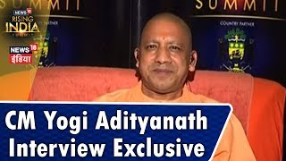 connectYoutube - CM Yogi Adityanath Interview (Exclusive) at #News18RisingIndia Summit