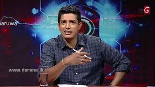 Wada Pitiya - 2017.10.17 Thumbnail